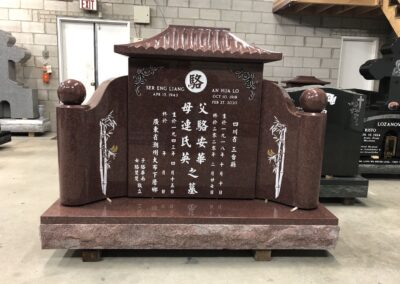 Chinese Monument – 003