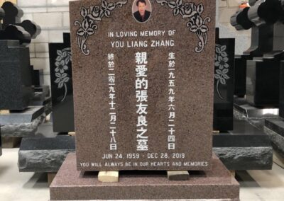 Chinese Monument – 008