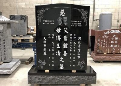 Chinese Monument – 009