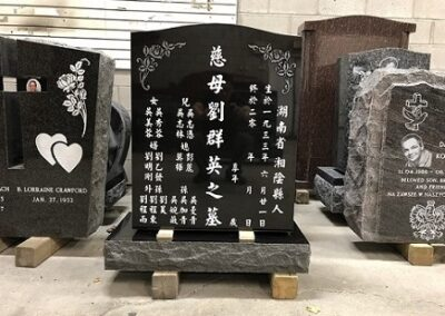 Chinese Monument – 011