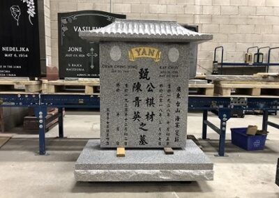 Chinese Monument – 037