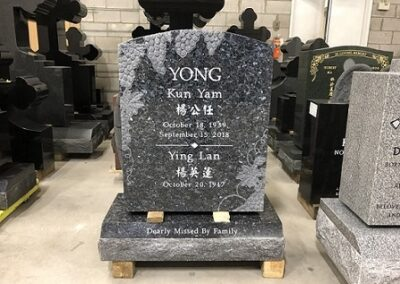Chinese Monument – 020