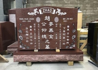 Chinese Monument – 025