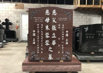Chinese Monument – 038