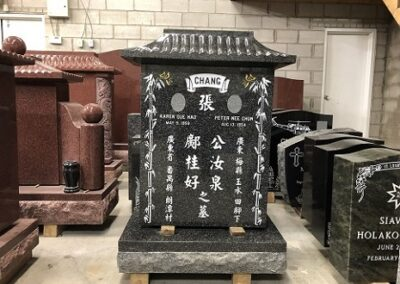 Chinese Monument – 040