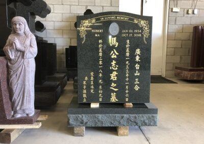 Chinese Monument – 042