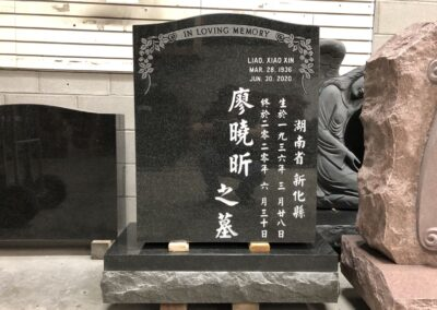 Chinese Monument – 002