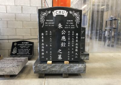 Chinese Monument – 044