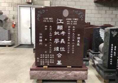 Chinese Monument – 046