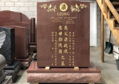 Chinese Monument – 049