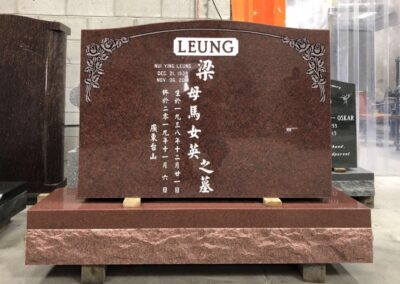 Chinese Monument – 051