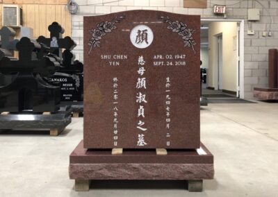 Chinese Monument – 052