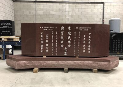 Chinese Monument – 054
