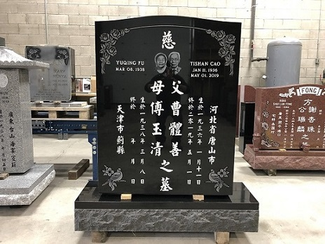 Chinese Monument - 055