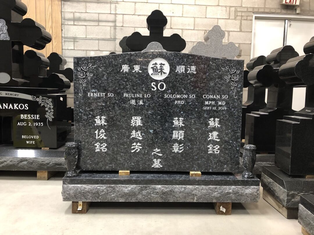 Chinese Monument - 057