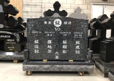 Chinese Monument – 057