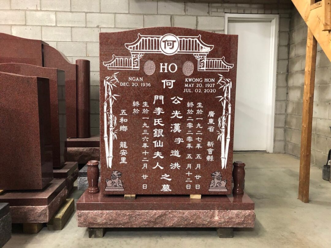 Chinese Monument - 059