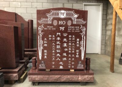 Chinese Monument – 059
