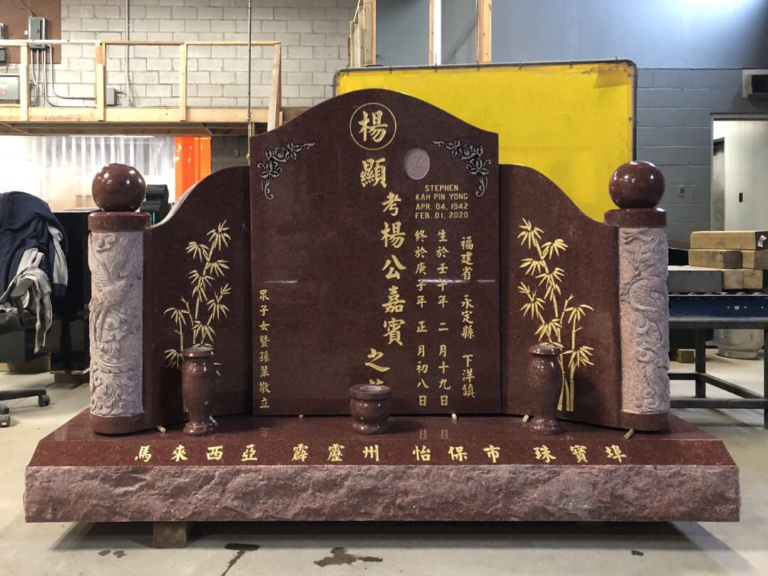 Chinese Monument - 063