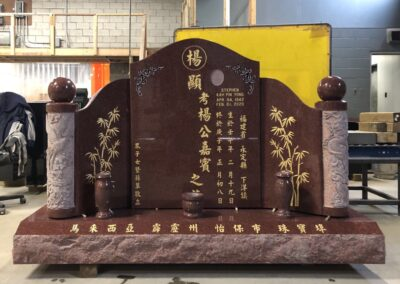 Chinese Monument – 063
