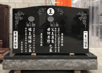 Chinese Monument – 064