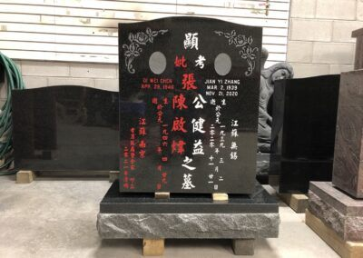 Chinese Monument – 068