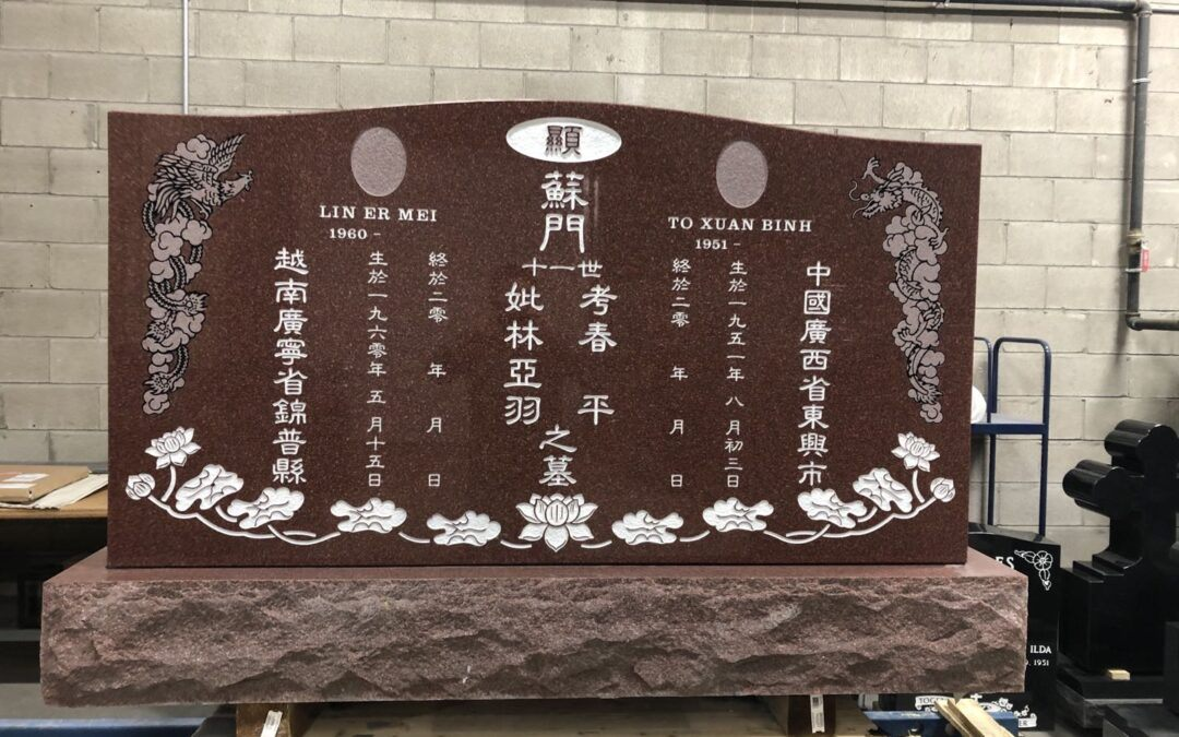 Chinese Monument – 067