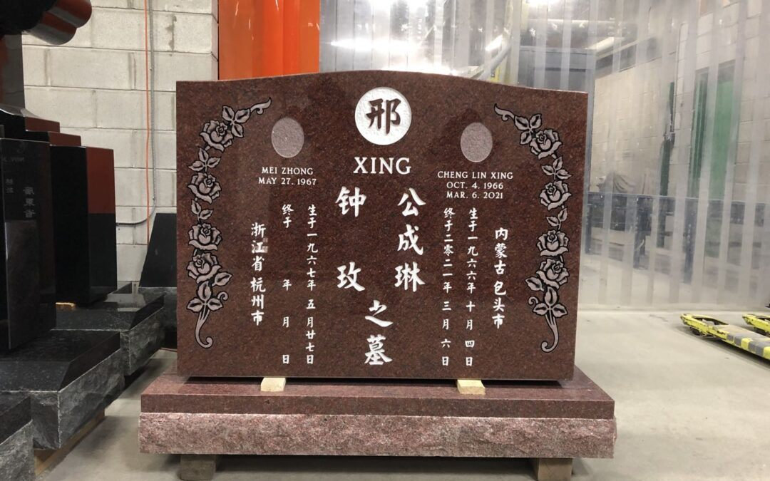 Chinese Monument – 071