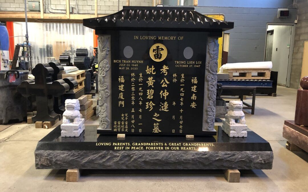 Chinese Monument – 075